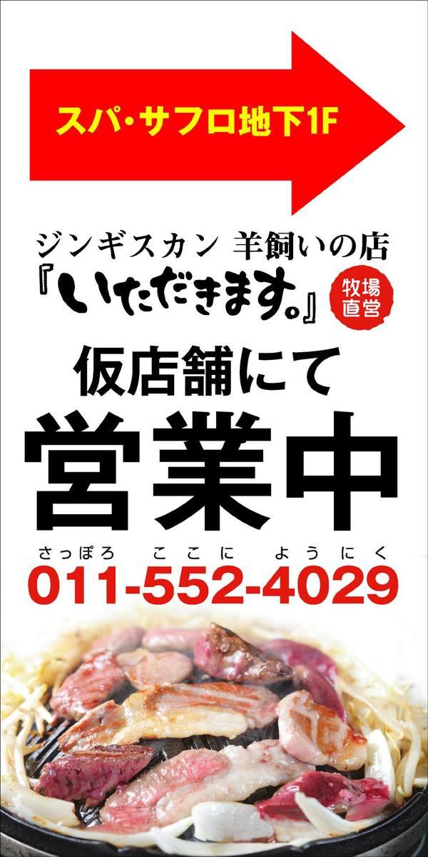 sahurokanban2.jpg